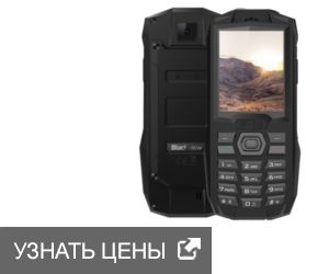 Blackview BV1000