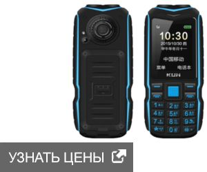 KUH Dual Flashlight FM