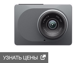 YI Smart Dash Camera HD
